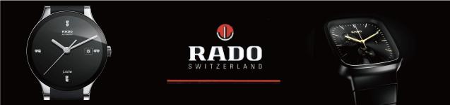rado(ラドー)の時計修理